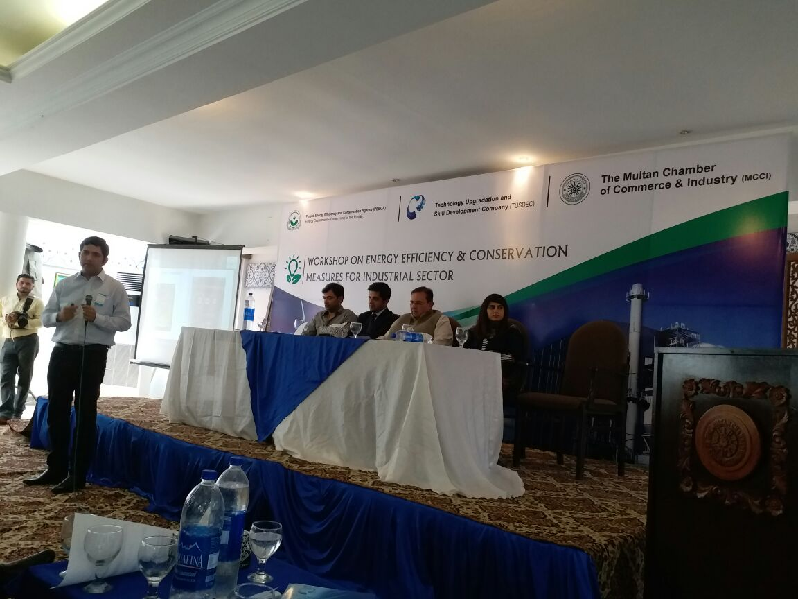 Energy Efficiency, and conservation measures for Industrial Sector - Seminar